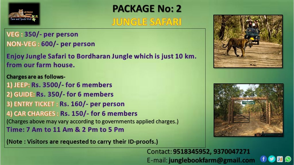 packages jb4